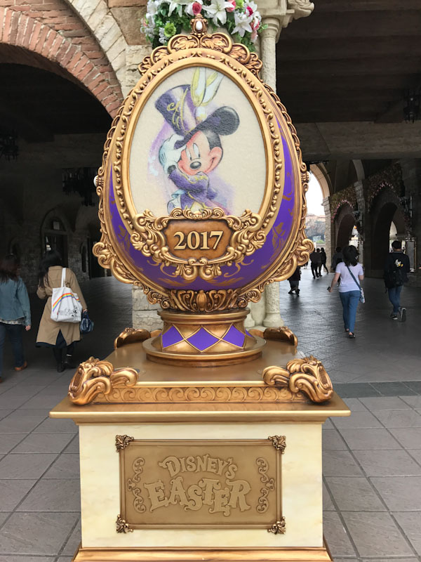 Disney Sea Tokyo Disneyland
