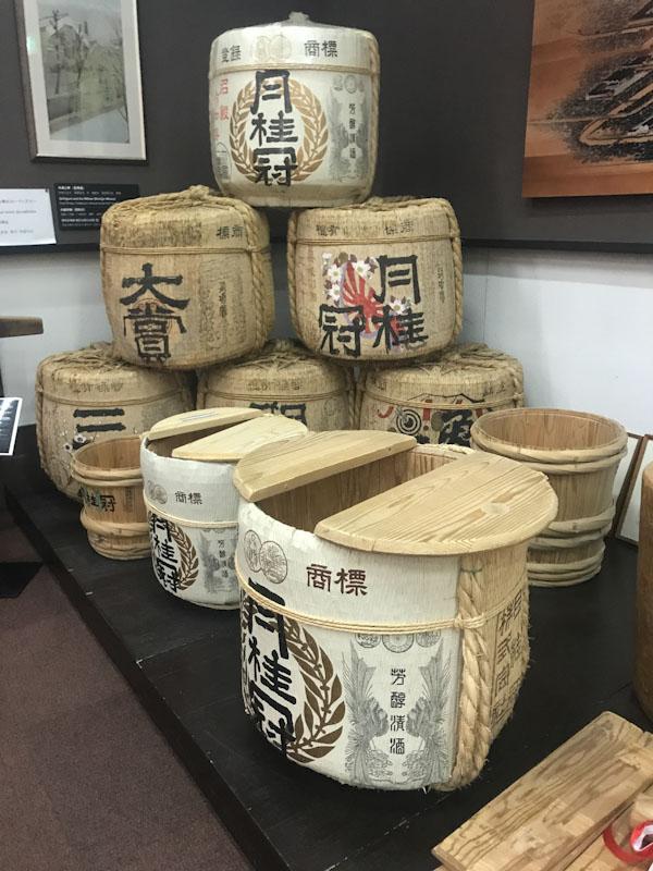 Museu do Sake - GEKKEIKAN OKURA SAKE MUSEUM Kyoto
