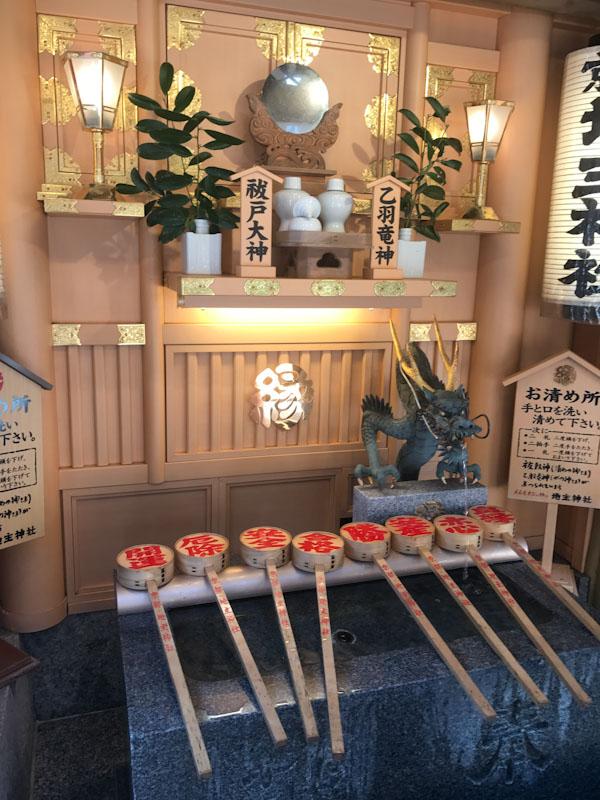 Templo Kyomizudera Kyoto