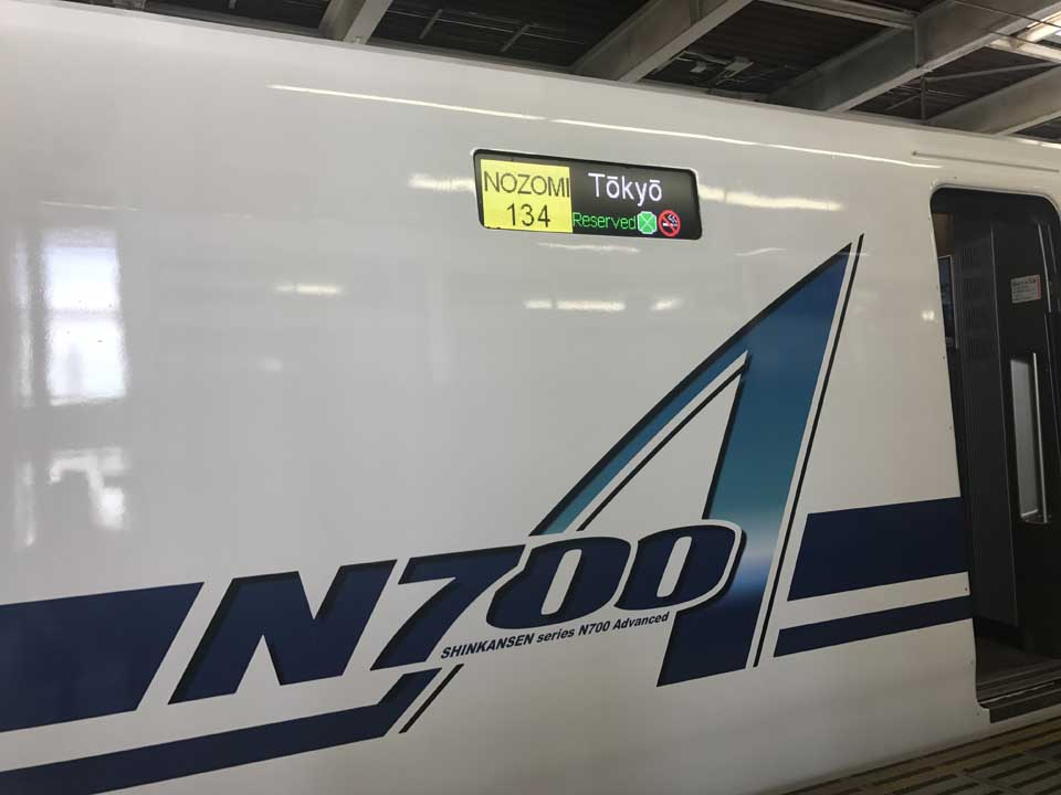 Shinkansen – trem bala mais rápido do mundo Japão