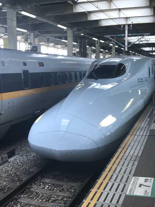 Shinkansen – trem bala Japão