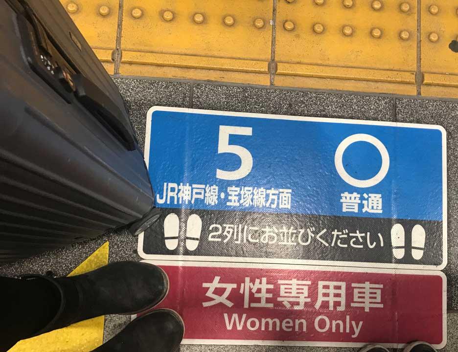 metro Japão vagão só para mulheres