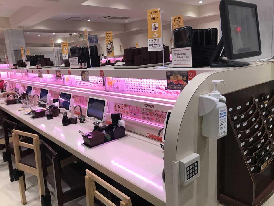 Restaurante Toquio Comida japonesa no japão