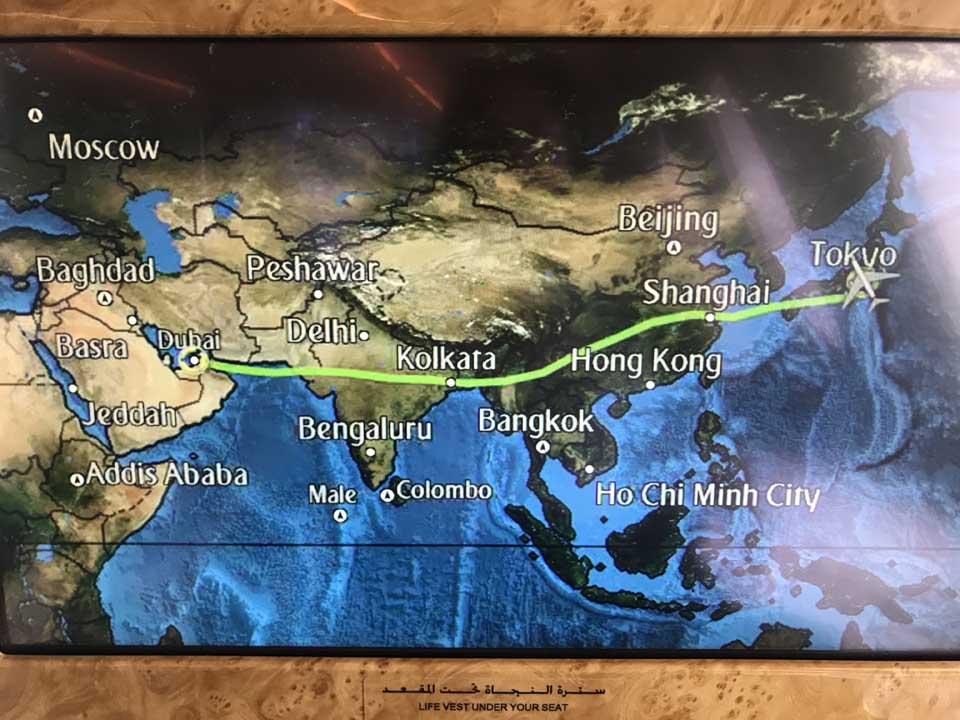 Rota do Voo da Emirates até o Japão