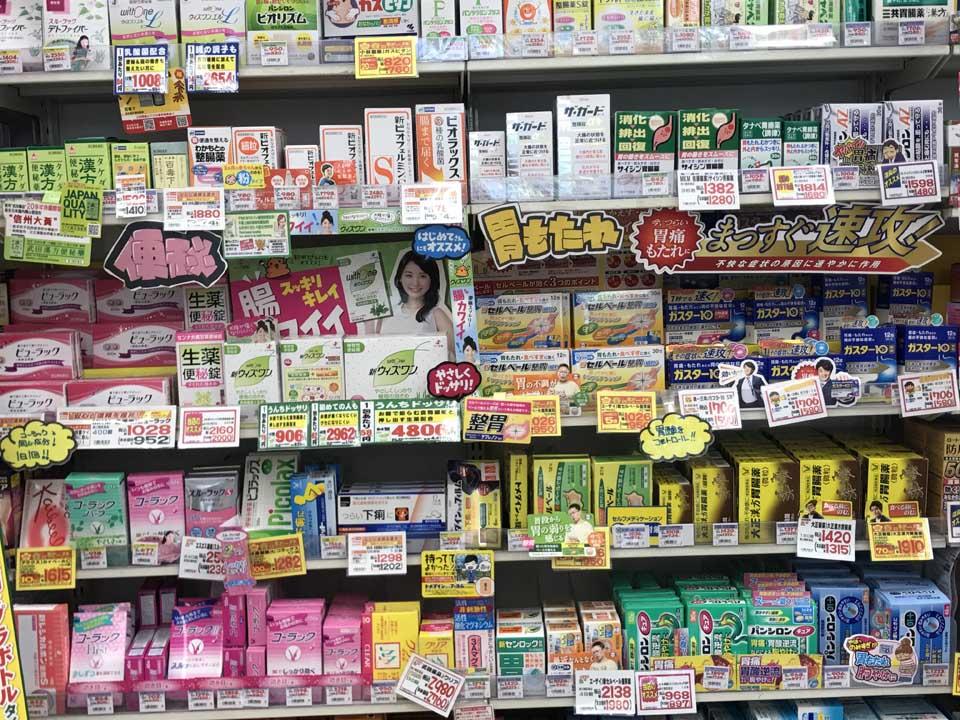 Farmácias e supermercados no Japão