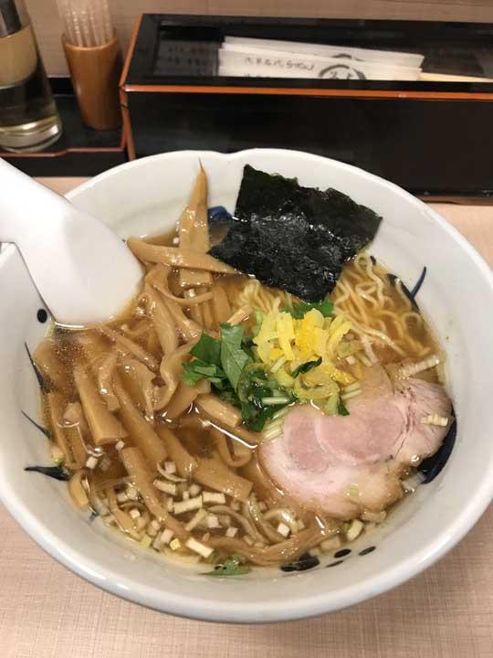 Ramen - Comida Japonesa Toquio