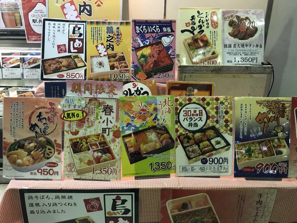 Bento - Marmita japonesa